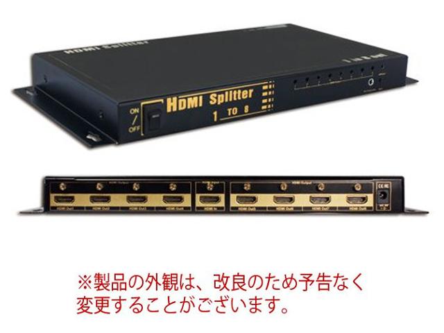 HDMI8分配